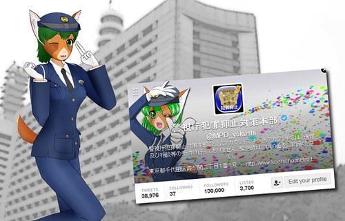 什么鬼!日本警视厅吉祥物雷翻网友