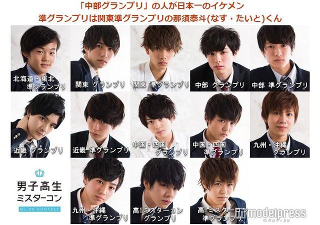 比女孩子还可口!全日本最可爱的男孩子都在这里