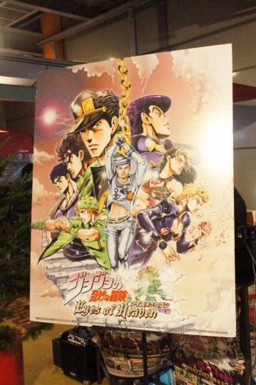 《JOJO的奇妙冒险 天堂之眼》发售纪念活动
