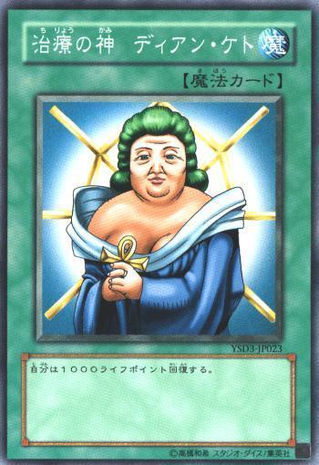 讨论:美帝人民说《游戏王》卡片太色情
