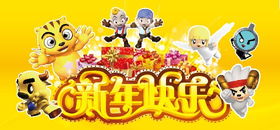 再到儿童舞台剧《快乐星猫—甜蜜城堡大冒险》