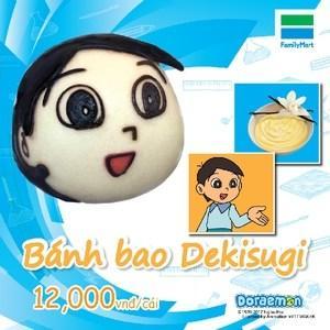 丑到惊悚!越南发售《哆啦A梦》出木杉包子引吐槽