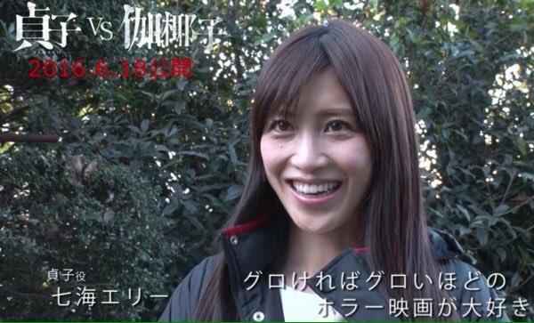 原来贞子这么美,难怪日本人渴望被诅咒