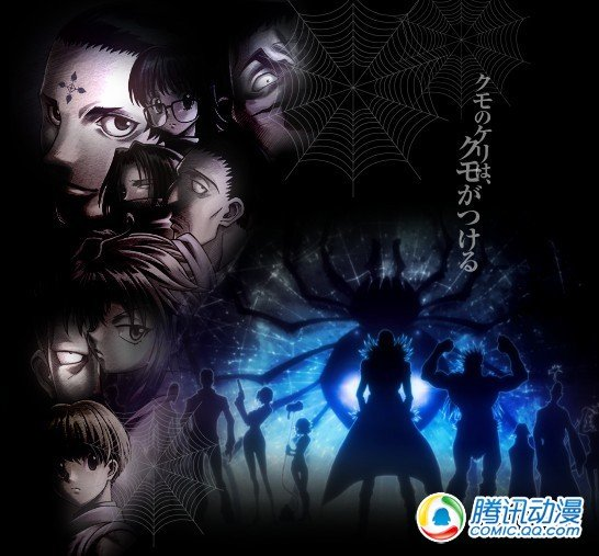 东宝公司公布2013年上映动画名单