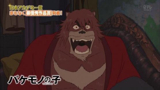 恭贺!《怪物的孩子》获得日本电影金像奖