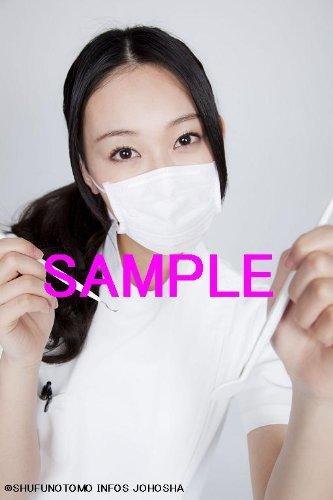 寿美菜子最新写真集11月7号将发售