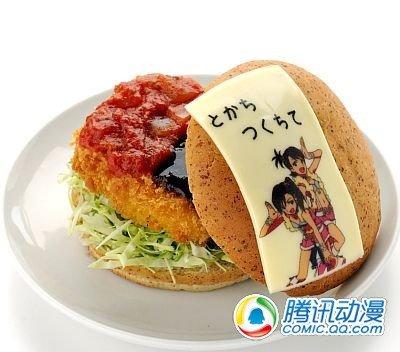 《偶像大师》美食公园主题活动举行