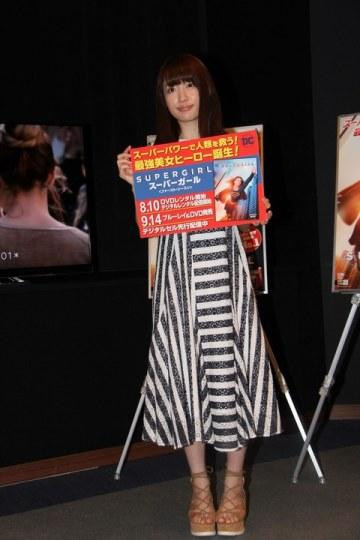 小松未可子为《超级少女》配音,与主角有共鸣