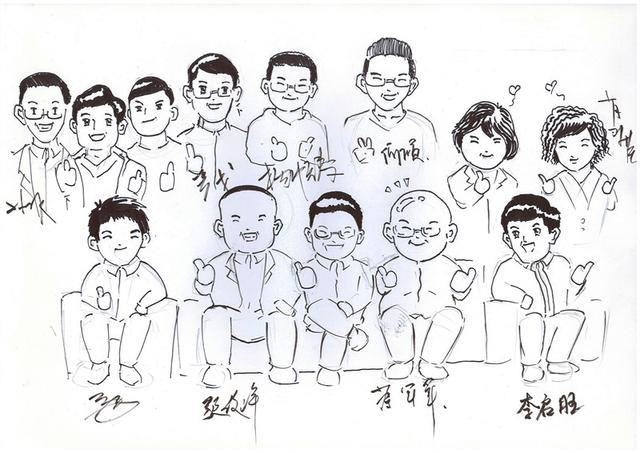 手绘老师卡通形象