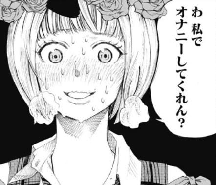 jump系超污漫画《发电站》引发网友争议