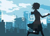 石原夏织新单曲收录歌曲公开特别动画影像