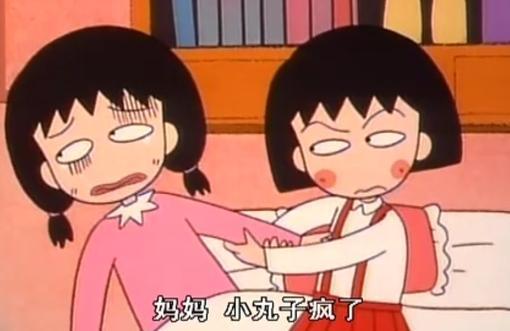 动漫妹妹都是骗人的 日本姐姐遭妹妹报复上网求助