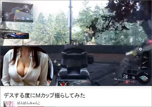 日媒:部分游戏直播者被疑是爱情动作片老湿