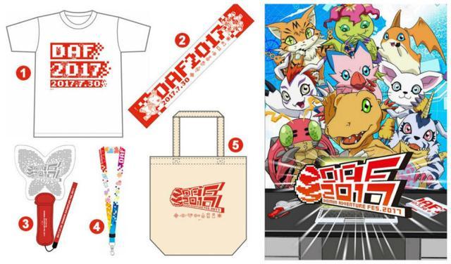 日本动漫《数码宝贝》祭典宣传图公布 7月30日在东京举行
