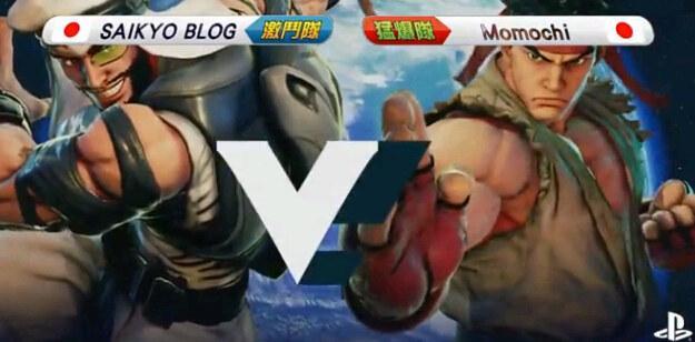 《街头霸王5》制作人挑战世界冠军被狂虐