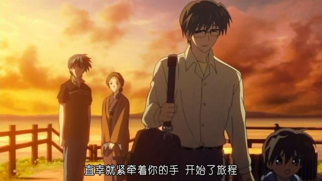 冈崎朋也的故事!你有想跟父亲道歉的事情吗