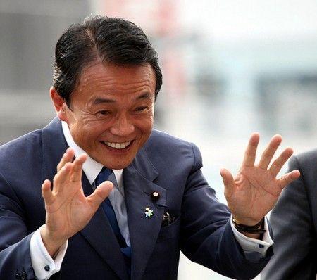 日本前首相被爆用政治资金买《ONE PIECE》