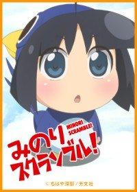 Aniplex 新设「动画文库」企划 推出中短篇动画系列作品