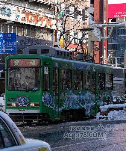 北海道[雪初音]电车重新开始运营