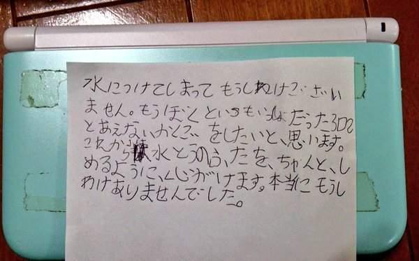 日本8岁儿童弄坏游戏机,写信向任天堂致歉