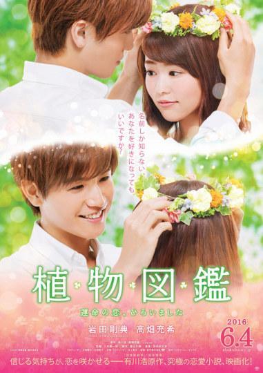 《贞子vs伽椰子》上映首周排第四