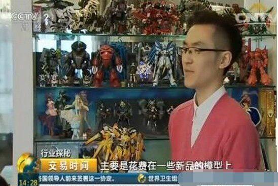 央视报道:二次元男生爱模型