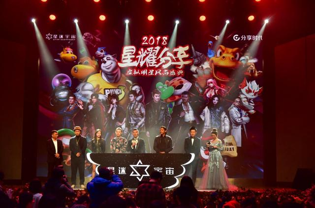 超次元明星诞生季,中国超级英雄横空出世