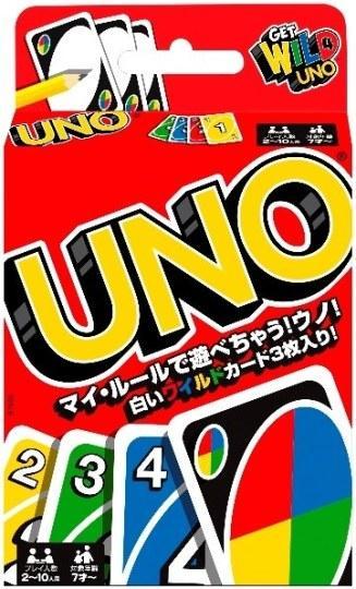 UNO发售45周年纪念:导入新卡片