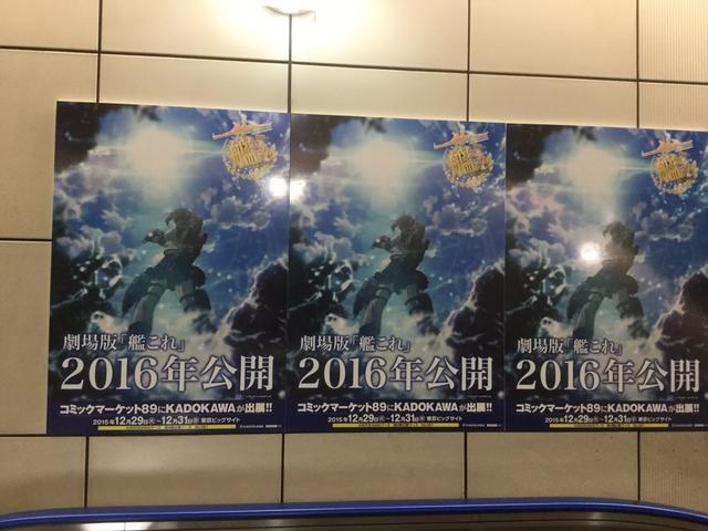 求不坑!《舰队收藏》剧场版将于2016年上映