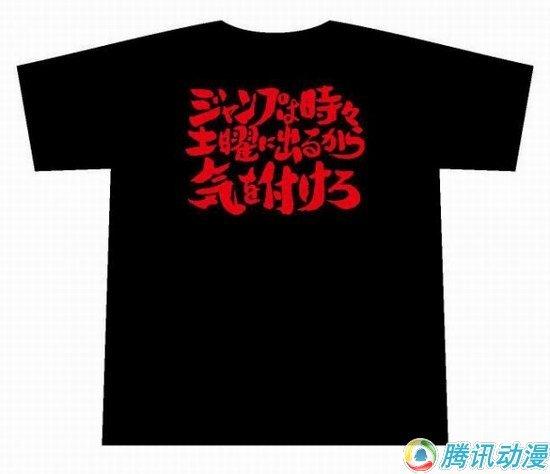 55种任你选![银魂]文化衫热力发售