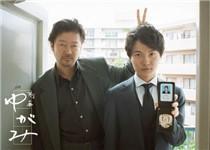 10月日剧最可爱男孩子 神木隆之介排第二