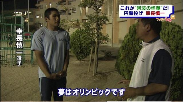 铁汉也有少女心!日本猛男靠画萌妹解压