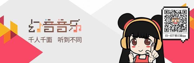 秉承初心执着音乐!幻音音乐P主扶持计划——Vocaloid曲虚拟偶像作品新鲜出炉!-ANICOGA