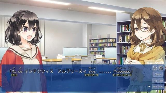 G我不世!说世界语的美少女游戏发售决定