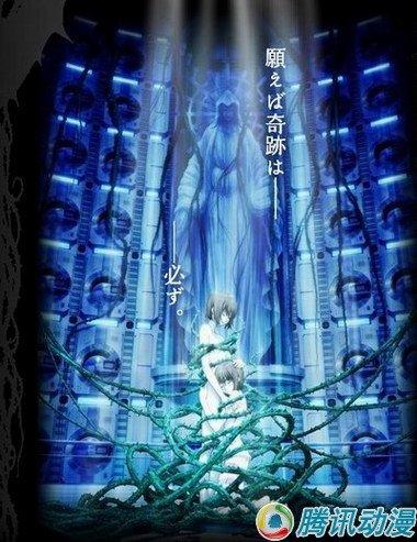 悬疑恐怖电影[荆棘之王]DVD将发售