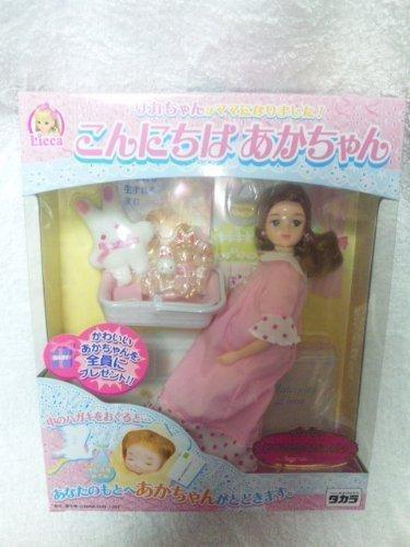 奇葩玩具!日本芭比肚子里的宝宝是谁的?
