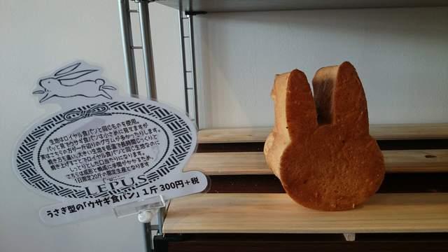 请问您今天要来点兔子吗?日本超萌兔子吐司引抢购