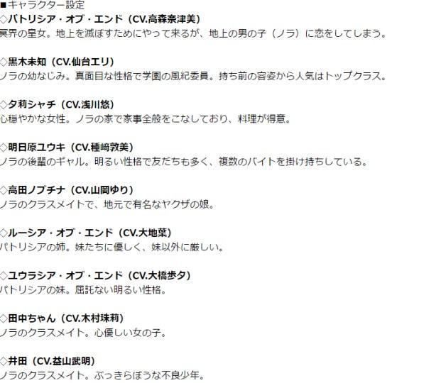 泡面番《野良与皇女与流浪猫之心》7月开播