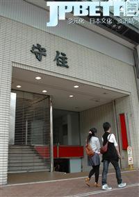 ufotable复兴日本德岛电影院计划