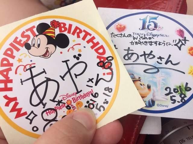 生日贴纸后东京迪士尼又推出已婚徽章
