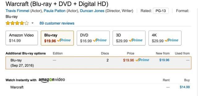《魔兽》电影DVD蓝光版9月开售!附赠暴雪游戏礼包