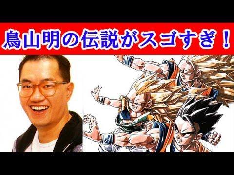 鸟山明老师夺冠!外媒选出十大日本漫画家