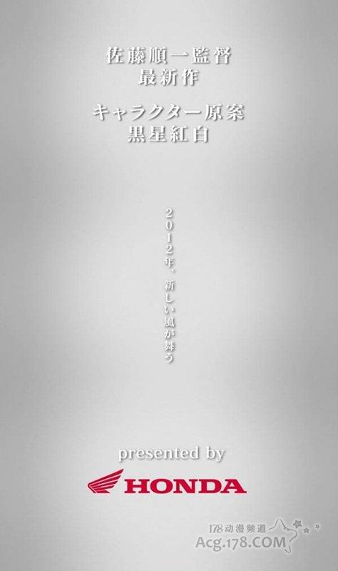 《幸福光斑》监督新作2012年将制作