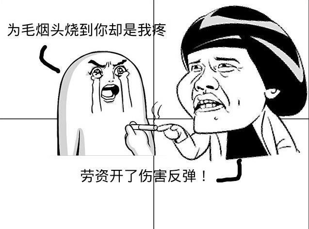 正版娘吐槽:表情企鹅化真的好?v正版了2假如动漫包有图片