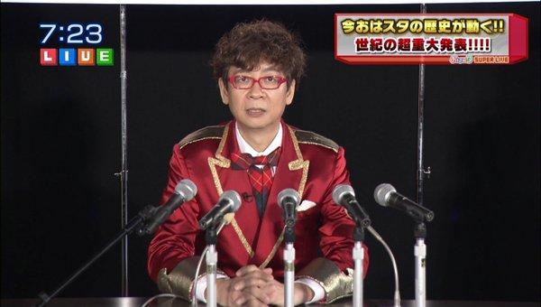 山寺宏一宣布告别主持多年的儿童节目