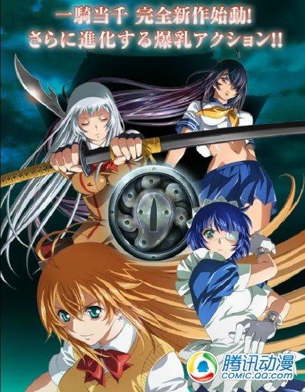 《一骑当千》新作动画11月12日上映