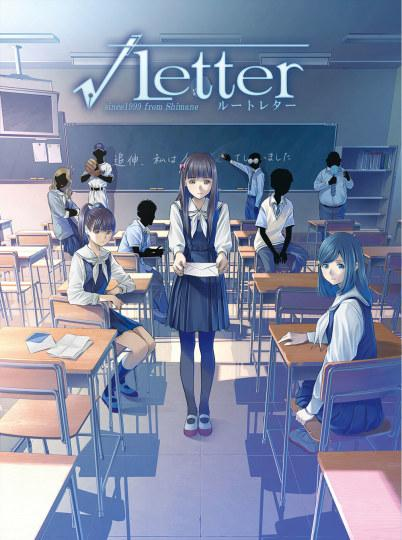 �������桷��ʦ������ROOT LETTER��6�·���