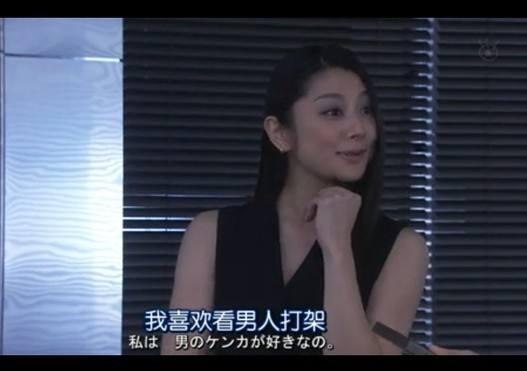 欧派比颜值高的日本女星TOP10 ��雅人成人生赢家