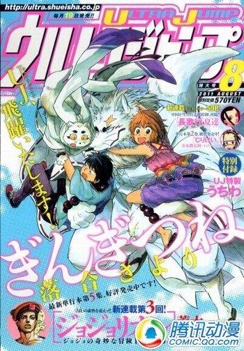 夏达人气漫画《长歌行》登陆日本