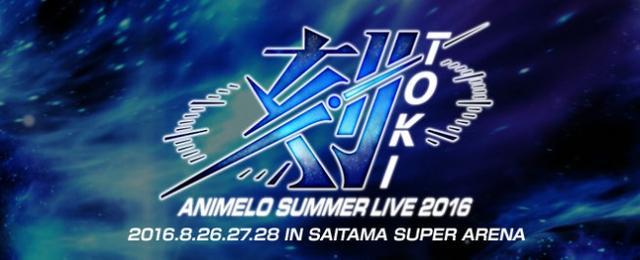 日本最大动画歌曲演唱会首日观众史上最少